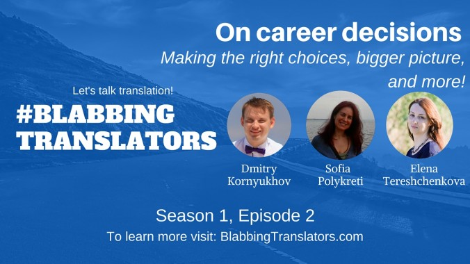 #BlabbingTranslators On career decisions feat. Sofia Polykreti - YouTube Cover