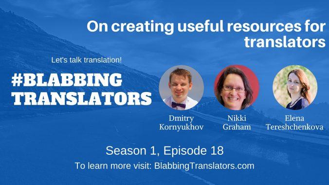 #BlabbingTranslators On creating useful resources for translators feat. @Nikki_Graham - YouTube Cover